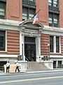 33 Central Park West (Ethical Culture School) front.jpg