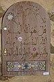 3 لوحة للخطاط محمد العربي العربي.jpg