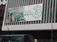 Hutchison 3G - Wikipedia