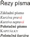 4-6 a02 rezy-pisma.png