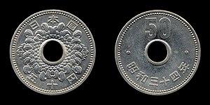 50 yen coin - Image: 50yen S34