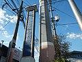570Quezon City Susano Road Caloocan Landmarks 16.jpg