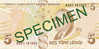 5 Türk Lirası reverse.jpg