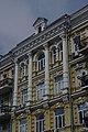 80-382-0127 Kyiv SAM 7274.jpg