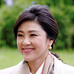 Yingluck Shinawatra, former Thai prime minster begins her trial in Bangkok over corruption allegations