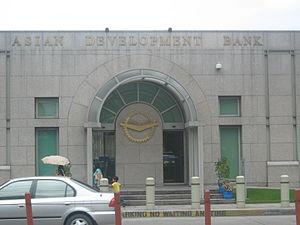 ADB Avenue - Asian Development Bank Headquarters