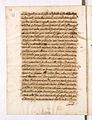 AGAD Itinerariusz legata papieskiego Henryka Gaetano spisany przez Giovanniego Paolo Mucante - 0076.JPG