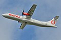 ATR 72-600 Wings Air (WON) F-WWEP - MSN 1079 - Will be PK-WGJ (9880960803).jpg
