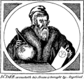 A new and complete illustration of the occult sciences- or Fleuron T196383-48.png