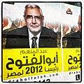 Abdel-Monem Aboul-Fotoh.jpg