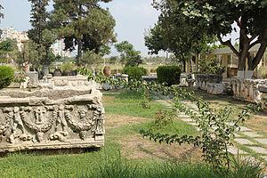 AdanaMuseumGarten1