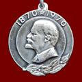 Aeroflot. Riga. 100 years of V. I. Lenin. 1870-1970. Medal.png