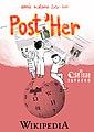 Affiche pour l'ISAE SUPAERO et l'évènement PostHer 2020 2021.jpg