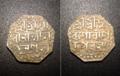 Ahom coins.png