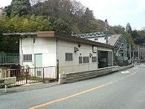 Aina Station.JPG
