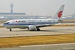 Air China, B-5045, Boeing 737-79L (40670572133).jpg