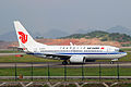 Air China Boeing 737-79L(WL) B-5201 (8744473898).jpg
