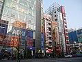 Akihabara Electric Town 09.jpg