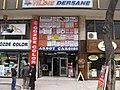 Aksoy Çarşısı - panoramio.jpg
