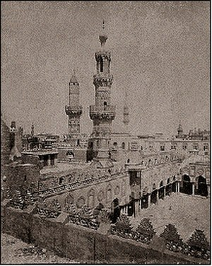 Jawhar (general) - The al-Azhar Mosque, founded by Jawhar in 970