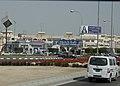 Al Markhiya Roundabout in Doha.jpg
