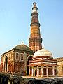 Alai Gate and Qutub Minar.jpg