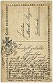 Albert Meyer Gustav Liersch Berlin Kr. 98 Paul von Hindenburg Hannover PC Kriegskarte 1914 Back Side GEDREHT.jpg
