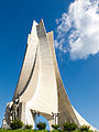 Alger Memorial-du-Martyr IMG 1163.JPG