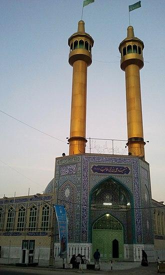 Zahedan - Ali Ibn Abi Talib Mosque