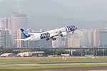 All Nippon Airways, Boeing 787-9 Dreamliner, JA873A (25877953413).jpg