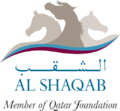 Alshaqablogo.png