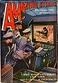 Amazing Stories December 1936.jpg