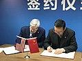 Ambassador Branstad and Vice Minister Tian Sign a Memorandum of Understanding Teachers of Critical Languages Program (40004464582).jpg
