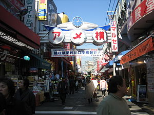 Ameya-Yokochō - Entrance to Ameya-Yokochō as seen from the north exit of Okachimachi Station (2006)