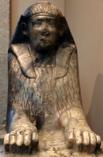 Amenemhat IV - Image: Ammenemes IV(Front) British Museum August 19 08