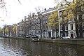 Amsterdam , Netherlands - panoramio (73).jpg