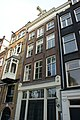 Amsterdam - Prinsengracht 183.JPG