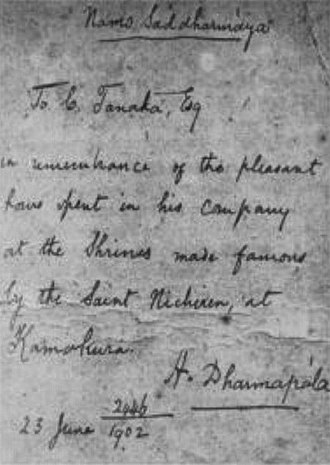 Anagarika Dharmapala - A Letter Written By Srimath Dharmapala in 23 June 1902 to a Friend in Japan.