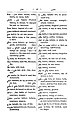 Anarabicenglish00camegoog-page-044.jpg
