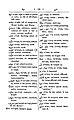 Anarabicenglish00camegoog-page-203.jpg