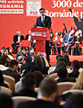 Andrei Dolineaschi - PES Activists Romania, Palatul Parlamentului, Bucuresti - 08.02.2014 (3) (12383672385).jpg