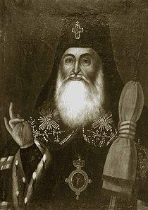 Anton I of Georgia.jpg