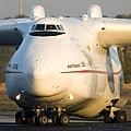 Antonov An-225 (2008).jpg