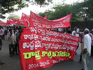 Communist Party of India (Marxist–Leninist) Class Struggle - Trade union rally in Hyderabad