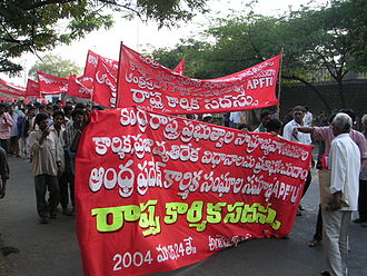Trade unions in India - APFTU rally in Hyderabad