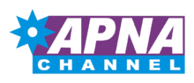 Apna channel logo.png