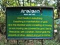 Aralam Wildlife Sanctuary 07.JPG