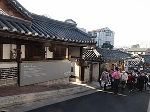 Bukchon Hanok Village - Image: Area east of Bukchon Hanok Village A