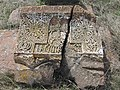 Arinj khachkar, old graveyard (188).jpg