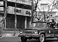 Armed Revolutionaries drives a TAVANIR (Iran Power Generation and Transmission Company) vehicle, Tehran - February 1979.jpg